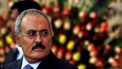 """Photo of الحوثيون يتهمون الرئيس اليمني السابق علي عبد الله صالح بـ""""الغدر"""""""