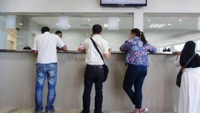 Photo of دعوات للتسريع من وتيرة إصلاح الإدارة العمومية المغربية