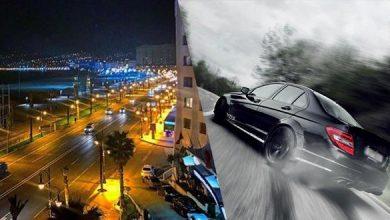 """Photo of طنجة.. توقيف مجموعة من الأشخاص يسوقون سياراتهم بسرعة مفرطة عبر """"التفحيط"""""""