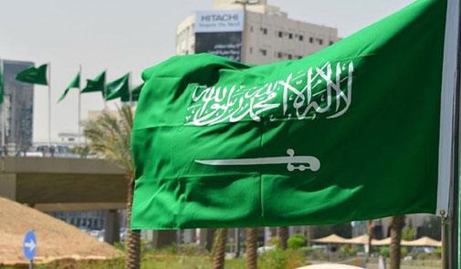 وفاة الأمير بندر بن فهد بن سعد بن عبد الرحمن آل سعود