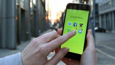 Photo of هكذا تتغلب على بطء هاتفك الذكي وتزيد من سرعته!