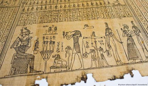 دراسة مصرية.. نساء الفراعنة عرفن نوع الجنين بهذه الطريقة