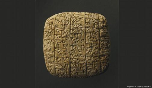 اكتشاف أثري في العراق يغير نظرتنا عن تاريخ الرياضيات