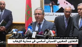 Photo of فيديو: مكافحة الإرهاب محور التعاون بين المغرب وإسبانيا