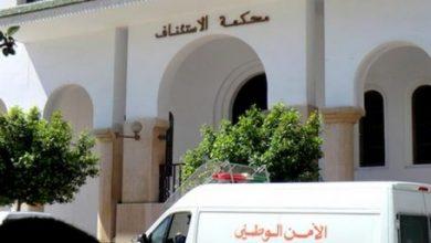 Photo of تفاصيل بلاغ الوكيل العام لدى محكمة الاستئناف بالحسيمة حول وفاة عماد العتابي