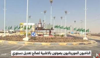 Photo of فيديو: الناخبون الموريتانيون يصوتون بالأغلبية لصالح تعديل دستوري