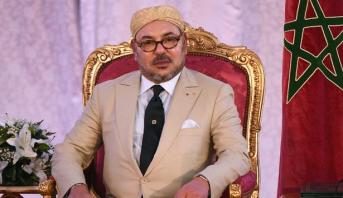 Photo of برقية تعزية ومواساة من الملك محمد السادس إلى أفراد أسرة المرحوم العلوي المدغري