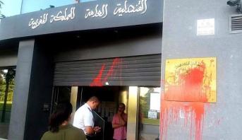 Photo of قنصلية المغرب بطاراغونا ومسجد يتعرضان لأعمال تخريب