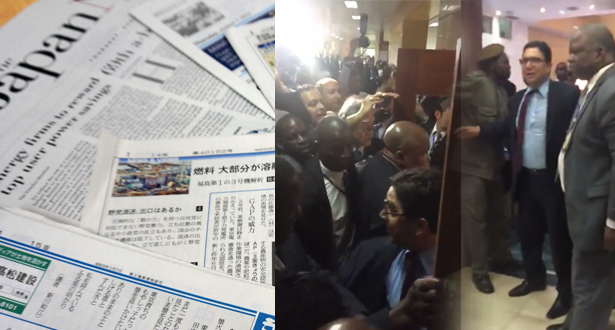 """صحيفة يابانية: الحضور غير المتوقع للجمهورية الوهمية """"شوش"""" على إجتماع """"التيكاد"""""""