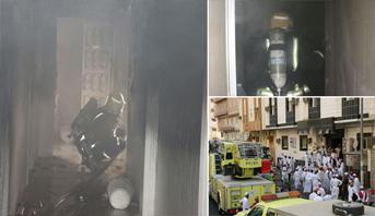 Photo of إخلاء مئات الحجاج إثر اندلاع حريق في مسكنهم بمكة المكرمة