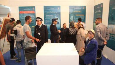 Photo of افتتاح فعاليات النسخة الأولى للأبواب المفتوحة للمديرية العامة للأمن الوطني في الدار البيضاء