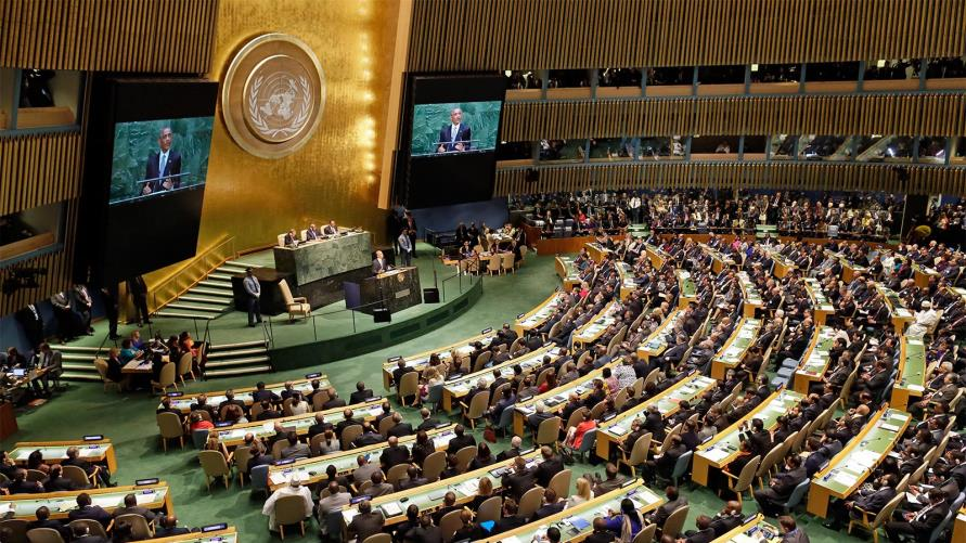 رؤساء وفود من إفريقيا والكاريبي يشيدون بالدور القيادي للملك في تعزيز التعاون جنوب/جنوب