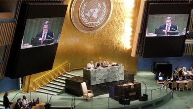 Photo of المغرب يترأس جلسة في إطار النقاش العام للجمعية العامة للأمم المتحدة