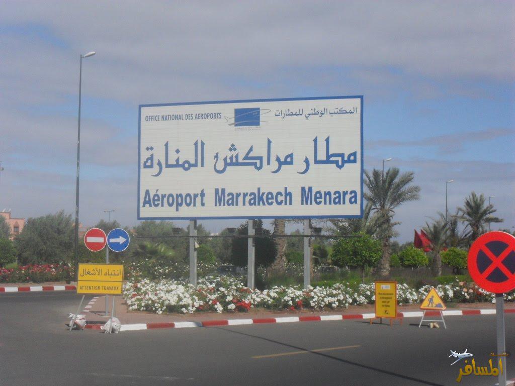 لشبونة: هبوط اضطراري لطائرة متجهة إلى مراكش بسبب راكب مخمور