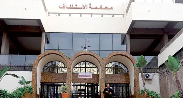 استئنافية البيضاء: إنطلاق أولى جلسات محاكمة متهمين في ملف أحداث الحسيمة