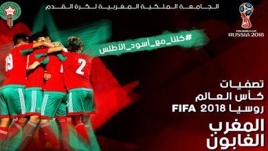 Photo of الجامعة تحدد أسعار وأماكن اقتناء تذاكر المباراة الحاسمة بين المغرب والغابون