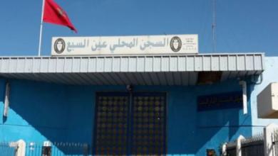 """Photo of توضيحات إدارة سجن """"عين السبع 1"""" حول دخول بعض معتقلي أحداث الحسيمة في إضراب عن الطعام"""