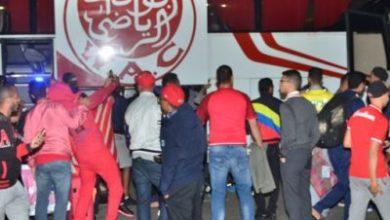 Photo of بالصور: استقبال حافل للوداد من قبل جماهيره بالمطار