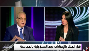 "Photo of فيديو: محمد الشرقي يقدم تفسيرا اقتصاديا لإختلالات مشروع ""منارة المتوسط"""