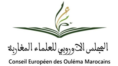Photo of محاربة التطرف : المغرب يمد يده إلى أوروبا لكن لا يمكن أن يفرض نفسه في سياق يتجاوز صلاحياته