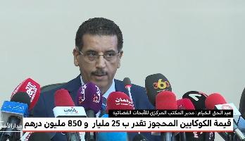 Photo of فيديو: عبد الحق الخيام يكشف معطيات جديدة حول عملية تفكيك شبكة تهريب الكوكايين