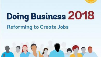 Photo of تقرير ممارسة الأعمال 2018 : المغرب يستمر في ريادة دول شمال إفريقيا