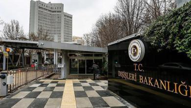 Photo of تركيا تعلق منح التأشيرات للمواطنين الأمريكيين