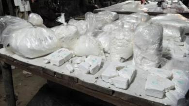 Photo of إسبانيا: حجز 65 ر 2 طن من مادة كيماوية تدخل في إنتاج المخدرات القوية