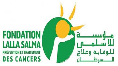 Photo of وزيرة الصحة الإيفوارية ممتنة لمؤسسة للا سلمى للوقاية وعلاج السرطان