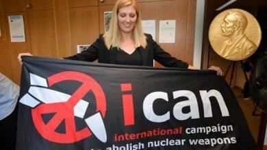 Photo of الحملة الدولية للقضاء على الأسلحة النووية تفوز بجائزة نوبل للسلام للعام 2017