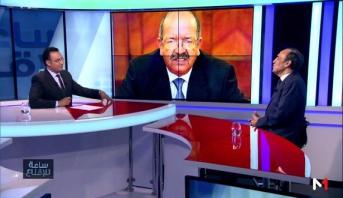 "Photo of فيديو: رئيس مجلس النواب يصف تصريحات مساهل تجاه المغرب بـ""البئيسة وغير المتزنة"""