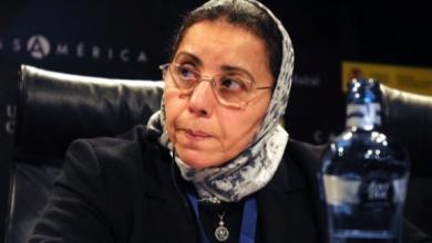 Photo of إعادة انتخاب القاضية السعدية بلمير عضوة بلجنة الأمم المتحدة لمناهضة التعذيب