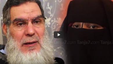"Photo of فيديو: أب ""خليلة "" الشيخ الفيزازي في تصريح ناري"