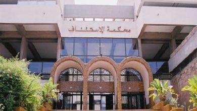 Photo of الدار البيضاء: تفاصيل مثيرة في الجلسة الثانية الخاصة بالنظر في ملفات معتقلي أحداث الحسيمة