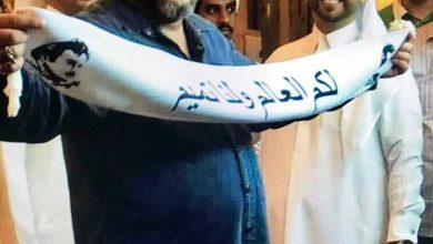Photo of مدير مكتب الاتصال الحكومي بقطر يعرب عن الأسف للصورة المركبة التي نسبت إلى الملك ما لم يفعله