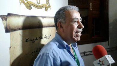 Photo of جمهور لوصيكا يطرد سكادي من المنصة الشرفية