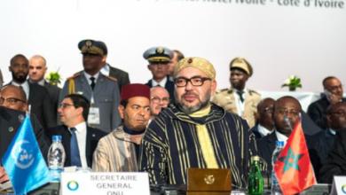 Photo of مقال/فيديو: الملك محمد السادس يشارك بأبيدجان في القمة الخامسة للاتحاد الإفريقي -الاتحاد الأوروبي