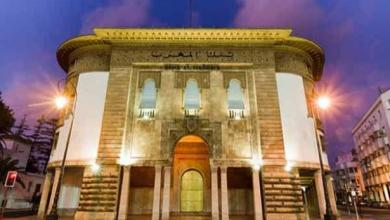 Photo of بنك المغرب يضخ 40 مليار درهم في السوق النقدية
