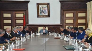 Photo of جدول أعمال مجلس الحكومة الخميس 16 نونبر