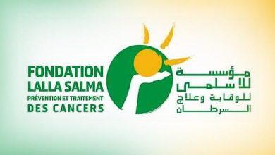 Photo of دكار: تدشين وحدة طبية لعلاج سرطان الثدي وعنق الرحم بتمويل من مؤسسة للا سلمى للوقاية وعلاج السرطان