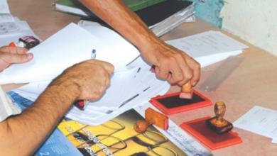 Photo of المجلس الأعلى للحسابات: تفاوت كبير بين أجور الموظفين ونظرة المواطن للإدارة العمومية