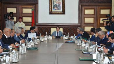 Photo of مجلس الحكومة يصادق على منحة متدربي التكوين المهني