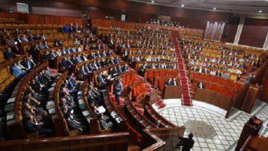 Photo of مجلس المستشارين.. افتتاح الملتقى البرلماني الثاني للجهات