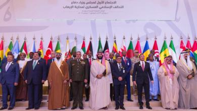 Photo of بدء أشغال الاجتماع الأول لمجلس وزراء دفاع التحالف الإسلامي العسكري لمحاربة الإرهاب