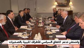 Photo of واشنطن تدعم الاتفاق السياسي للأطراف الليبية بالصخيرات