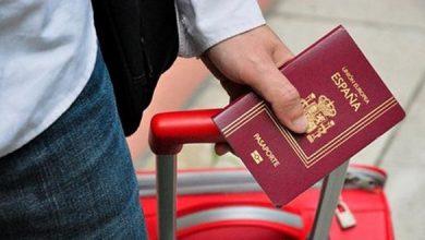 Photo of المغاربة على رأس قائمة الحاصلين على الجنسية الإسبانية سنة 2016