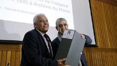 Photo of الرباط: تسليم الجزء الأول من أرشيف هيئة الإنصاف والمصالحة لمؤسسة أرشيف المغرب