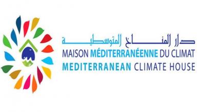 Photo of المغرب يتولى رئاسة دار المناخ المتوسطية