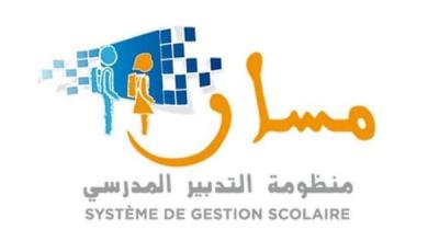 """Photo of بلاغ وزارة التربية الوطنية حول توقيف مؤقت لمنظومة """"مسار"""""""