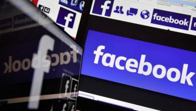 """Photo of """"فيسبوك"""" يطلق خاصية جديدة لحماية صور المستخدمين"""